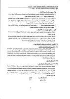 IMG_0021.pdf