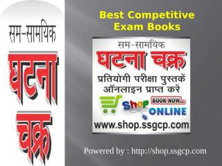 Buy Books Online in Allahabad.pptx
