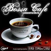 Bossa Cafe - ก้อนหินละเมอ (ธีร์ ไชยเดช).mp3