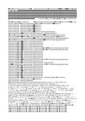 แผนงาน-AMPAS AUTO MIRROR-k.สุกาญจน์.xls