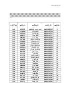 Collegial -grade1 2007.pdf